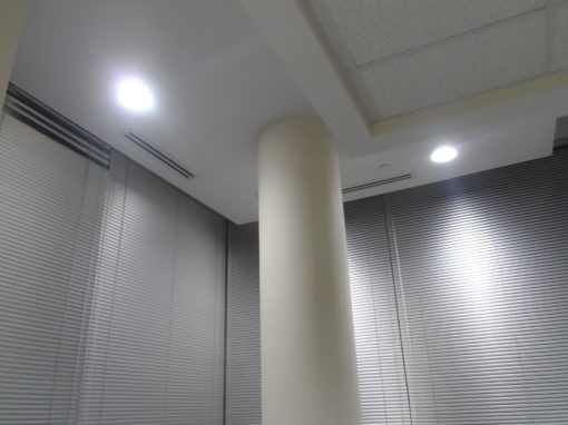 Lighting Retrofit 4