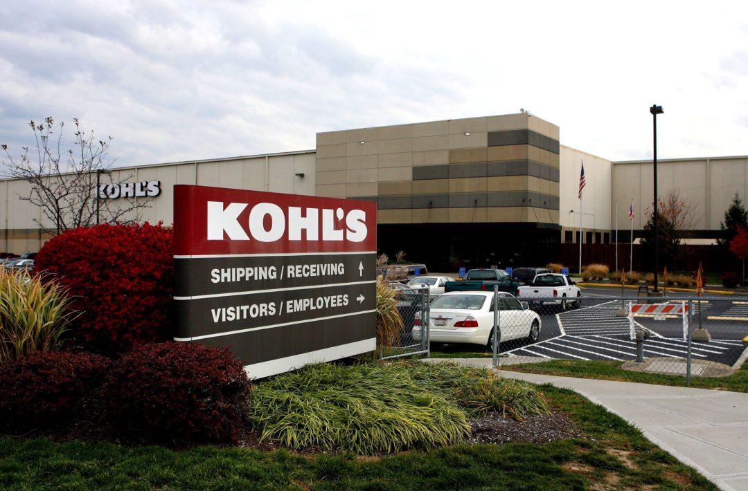 Kohl's Distribution Center